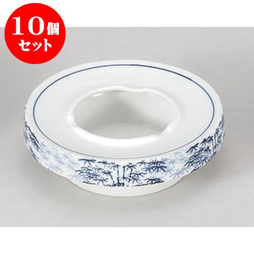 10個セット 灰皿 竹林5.0灰皿 [15 x 4.8cm] 料亭 旅館 和食器 飲食店 業務用