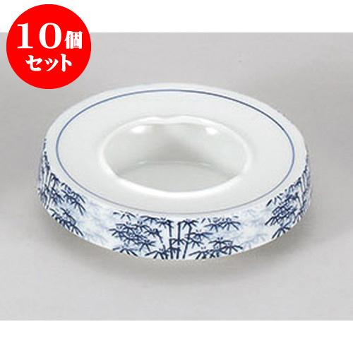 10個セット 灰皿 竹林4.5灰皿 [13.5 x 3.8cm] 料亭 旅館 和食器 飲食店 業務用