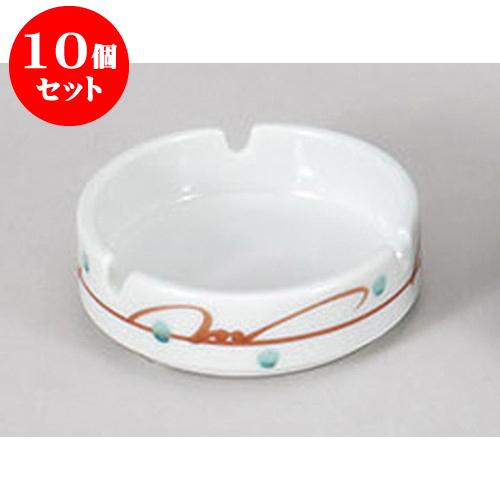 10個セット 灰皿 赤絵つる草9cm灰皿 [9 x 2.9cm] 料亭 旅館 和食器 飲食店 業務用