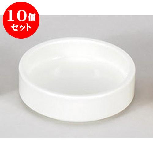 10個セット 灰皿 ニューラウンド 灰皿 [10.8 x 3.1cm] 料亭 旅館 和食器 飲食店 業務用