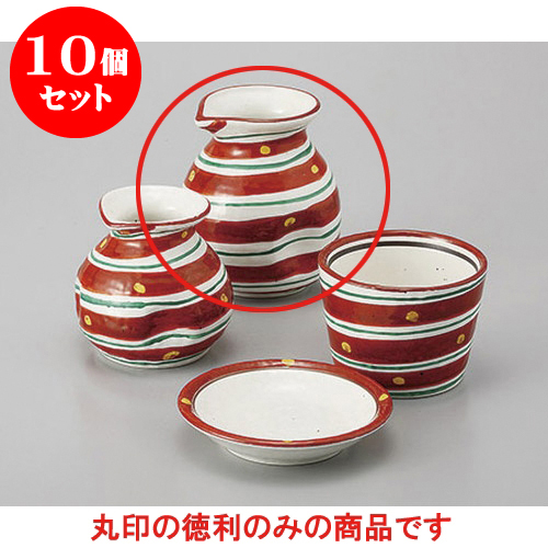 10個セット そば用品 赤絵二色渦2号そば徳利 [8.7 x 10.2cm 300cc] 料亭 旅館 和食器 飲食店 業務用