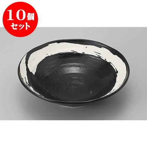 10個セット めん皿・めん鉢 黒海流8.0盛鉢 [25 x 7cm] 料亭 旅館 和食器 飲食店 業務用
