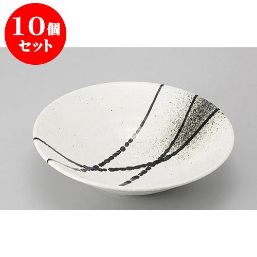10個セット めん皿・めん鉢 吹あそび8.0鉢 [26 x 7cm] 料亭 旅館 和食器 飲食店 業務用
