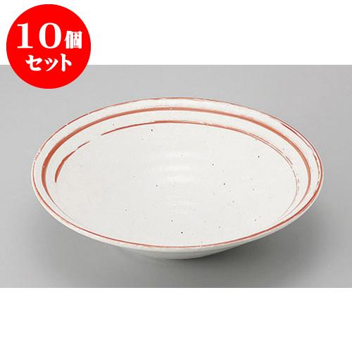 10個セット めん皿・めん鉢 朱音8.0鉢 [26.2 x 7cm] 料亭 旅館 和食器 飲食店 業務用