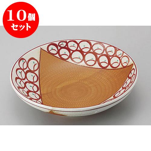 10個セット めん皿・めん鉢 うず紋7.5めん皿 [23.2 x 6cm] 料亭 旅館 和食器 飲食店 業務用