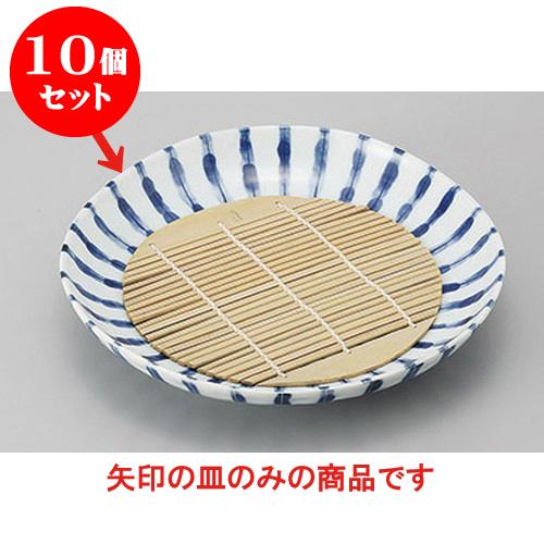 10個セット めん皿・めん鉢 濃十草三角8.0皿 [23 x 4.4cm] 料亭 旅館 和食器 飲食店 業務用