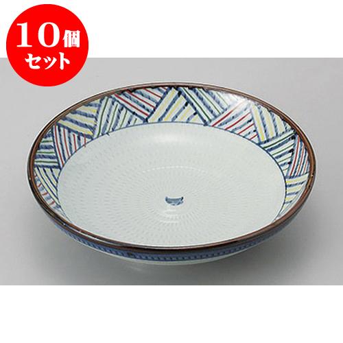 10個セット めん皿・めん鉢 赤絵アジロ7.5パスタ皿 [23.5 x 6.2cm] 料亭 旅館 和食器 飲食店 業務用