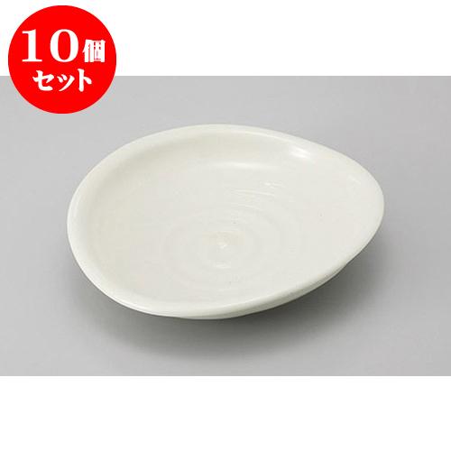 10個セット めん皿・めん鉢 タマゴ型粉引大皿 [25 x 22.4 x 5cm] 料亭 旅館 和食器 飲食店 業務用