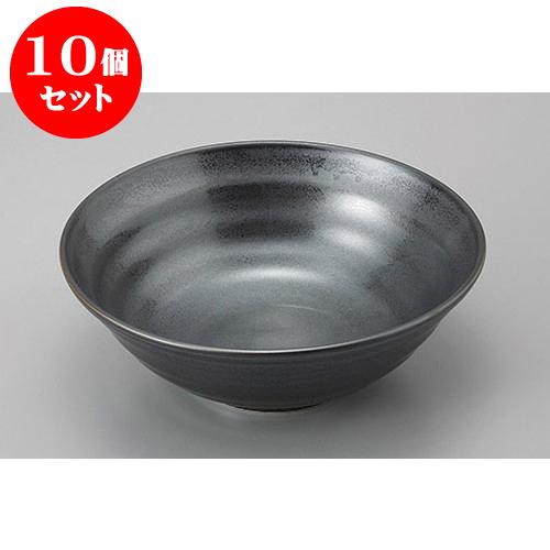 10個セット めん皿・めん鉢 鉄黒結晶6.8麺鉢 [20.8 x 7.5cm] 料亭 旅館 和食器 飲食店 業務用