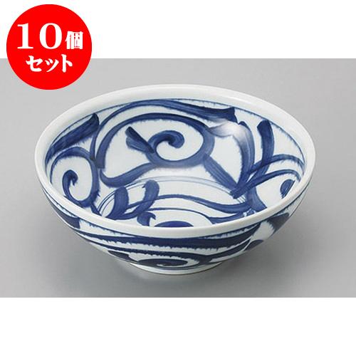 10個セット めん皿・めん鉢 藍草紋麺鉢 [21 x 8.2cm] 料亭 旅館 和食器 飲食店 業務用