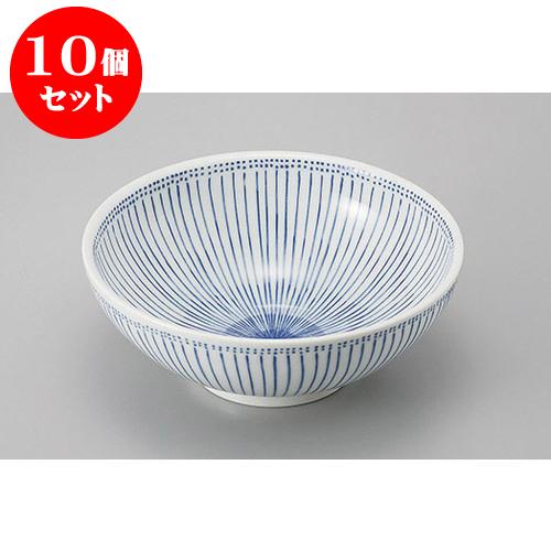 10個セット めん皿・めん鉢 十草麺鉢 [21.5 x 8.2cm] 料亭 旅館 和食器 飲食店 業務用