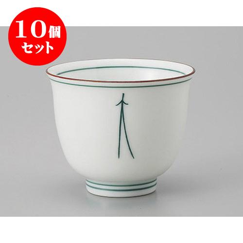 10個セット 千茶 松反煎茶 [7.6 x 6.1cm] | 湯呑 湯のみ せん茶 千茶 一服 人気 おすすめ 食器 業務用 飲食店 カフェ うつわ 器 おしゃれ かわいい ギフト プレゼント 引き出物 誕生日 贈り物 贈答品