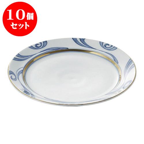 10個セット デリカウェア 渕金流水9.0皿 [27 x 3.5cm] 強化 料亭 旅館 和食器 飲食店 業務用