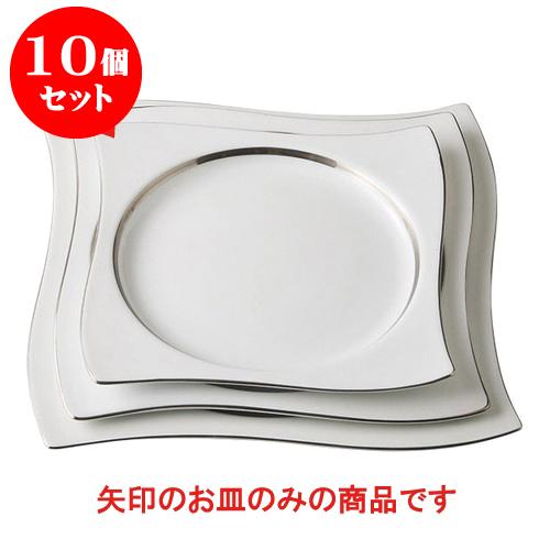 10個セット デリカウェア マットPL満月7吋半プレート [18.7 x 2cm] 料亭 旅館 和食器 飲食店 業務用