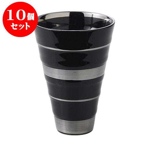 10個セット デリカウェア プラチナラインフリーカップB [8.5 x 12cm 300cc] 料亭 旅館 和食器 飲食店 業務用
