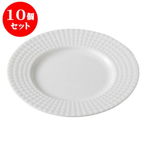 10個セット デリカウェア ラボロサービスプレート [27.5 x 2.6cm] 料亭 旅館 和食器 飲食店 業務用