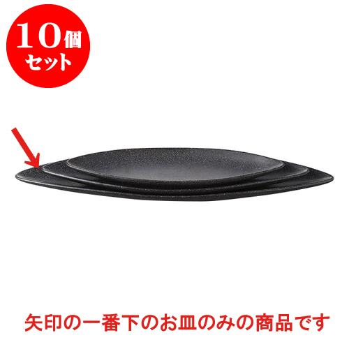10個セット デリカウェア 黒銀リーフディッシュ(大) [38.7 x 8.6 x 2.3cm] 料亭 旅館 和食器 飲食店 業務用