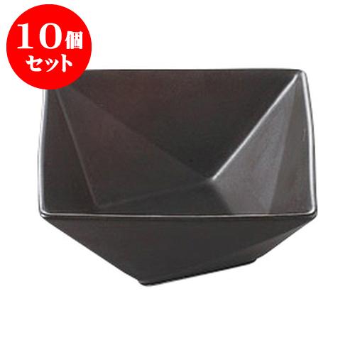 10個セット デリカウェア 折紙(黒)15cm角鉢 [14.2 x 6.3cm] 料亭 旅館 和食器 飲食店 業務用