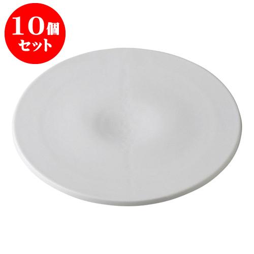 10個セット デリカウェア 雪月花 白磁 雪くぼみ盛皿 [30.3 x 2.2cm] 料亭 旅館 和食器 飲食店 業務用