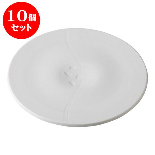 10個セット デリカウェア 雪月花 白磁 花くぼみ盛皿 [30.3 x 2.2cm] 料亭 旅館 和食器 飲食店 業務用