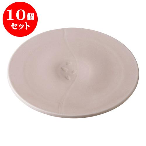 10個セット デリカウェア 雪月花 薄桜 月くぼみ盛皿 [30.3 x 2.2cm] 料亭 旅館 和食器 飲食店 業務用