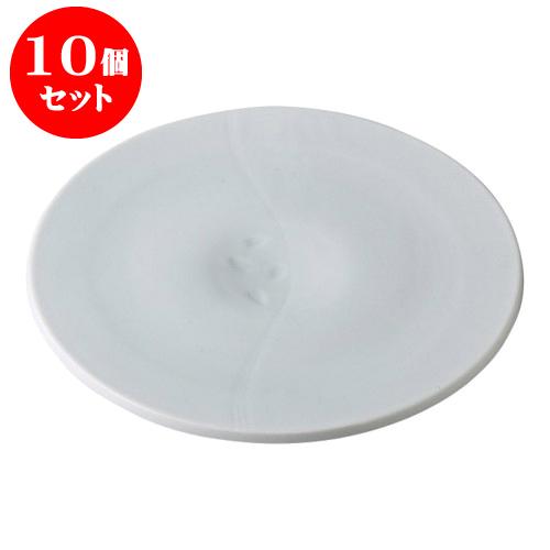 10個セット デリカウェア 雪月花 青磁 花くぼみ盛皿 [30.3 x 2.2cm] 料亭 旅館 和食器 飲食店 業務用