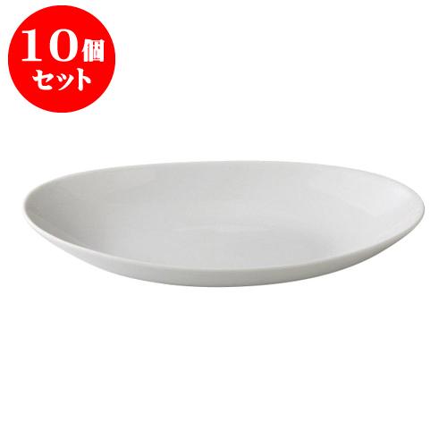 10個セット デリカウェア ルナホワイト楕円深型プラター [32.3 x 17.5 x 5.2cm] 輸入品 料亭 旅館 和食器 飲食店 業務用