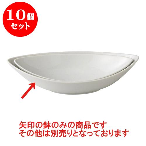 10個セット デリカウェア 白リーフボール(大) [30.5 x 15.7 x 7.5cm] 料亭 旅館 和食器 飲食店 業務用