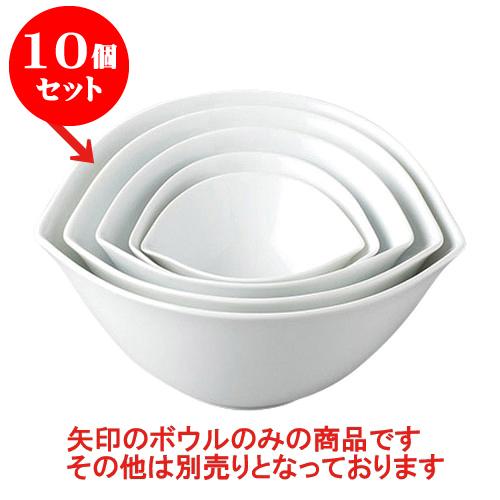 10個セット デリカウェア パーティー皿ピーチボール白磁L [22.2 x 20.8 x 10.8cm] 料亭 旅館 和食器 飲食店 業務用