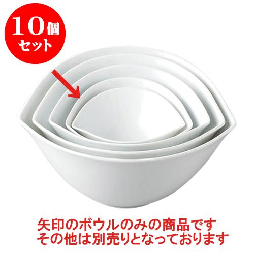 10個セット デリカウェア パーティー皿ピーチボール白磁S [12.9 x 12.4 x 6.2cm] 料亭 旅館 和食器 飲食店 業務用