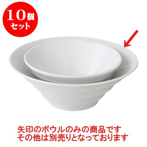 10個セット デリカウェア リネアボール25cm [25.5 x 9.5cm] 料亭 旅館 和食器 飲食店 業務用