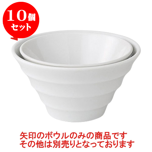 10個セット デリカウェア リネア深ボール19cm [18.6 x 10.2cm] 料亭 旅館 和食器 飲食店 業務用