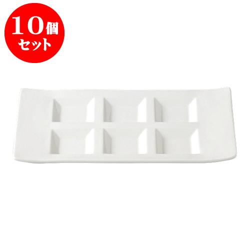 10個セット デリカウェア (強化)N.B六ツ仕切パレット皿 [26.8 x 14.7 x 1.8cm] 強化 料亭 旅館 和食器 飲食店 業務用