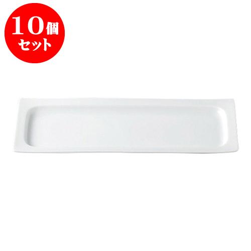 10個セット デリカウェア プラージュ12 1/2吋細リムプラター [31.7 x 12.5 x 2.3cm] 料亭 旅館 和食器 飲食店 業務用