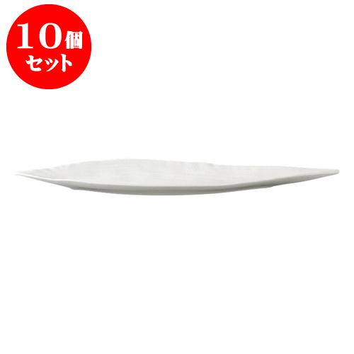10個セット デリカウェア (強化)N.B.木の葉47cm長皿 [47.4 x 10.7 x 2.6cm] 強化 料亭 旅館 和食器 飲食店 業務用