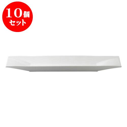 10個セット デリカウェア 白釉両上り47cm長皿 [46.2 x 10.5 x 3.8cm] 料亭 旅館 和食器 飲食店 業務用