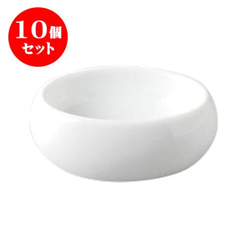 10個セット 洋食器小物 ブリオ11cmオーバルホローボール [10 x 7 x 4.4cm] 料亭 旅館 和食器 飲食店 業務用