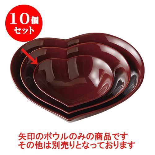 10個セット デリカウェア アシンメトリックハートボール小(ブラウン) [13 x 12 x 4cm] 料亭 旅館 和食器 飲食店 業務用