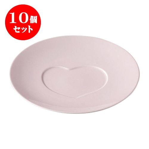 10個セット デリカウェア インハート(Pink)27cmディナー [27.5 x 2.8cm] 料亭 旅館 和食器 飲食店 業務用