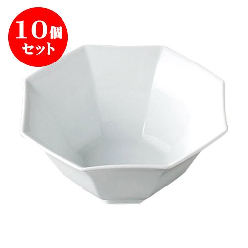 10個セット デリカウェア 白キキョウボール [22.5 x 10cm] 料亭 旅館 和食器 飲食店 業務用