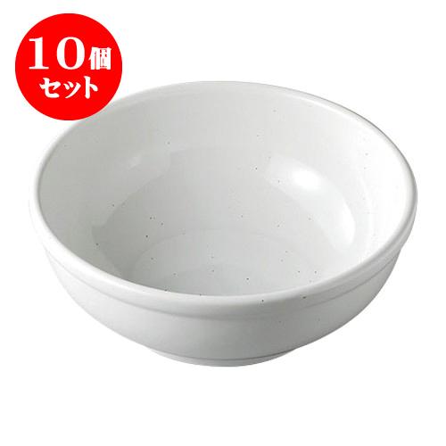 10個セット デリカウェア ミルク20cmボール [20 x 7cm] 料亭 旅館 和食器 飲食店 業務用