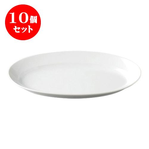 10個セット デリカウェア パエリア34cmプラター [35 x 19 x 4.2cm] 料亭 旅館 和食器 飲食店 業務用