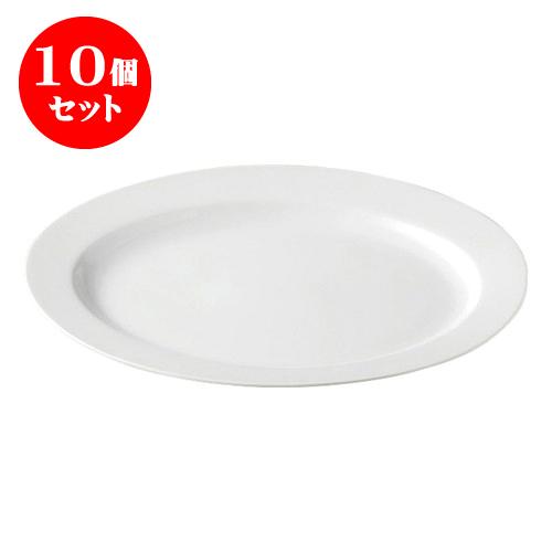 10個セット デリカウェア 12吋リムプラター [31.2 x 23.2 x 2.9cm] 料亭 旅館 和食器 飲食店 業務用