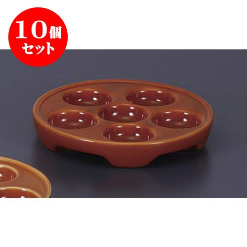 10個セット 洋陶単品 柿色エスカルゴ6P E.O [16.7 x 2.7cm] 輸入品 料亭 旅館 和食器 飲食店 業務用