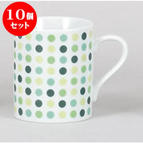 素晴らしい価格 10個セット マグカップ 水玉グリーンマグ [11 x 7.6 x 9cm 290cc], 株式会社 能作 0a6d47c3