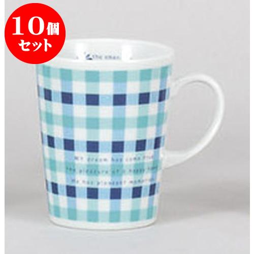 10個セット マグカップ チェックブルーマグ [10.6 x 7.5 x 9.6cm 200cc]