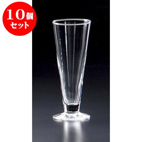 10個セット ガラス 34849ピルスナー [7.2 x 7.2 x 18.5cm 275cc] 料亭 旅館 和食器 飲食店 業務用