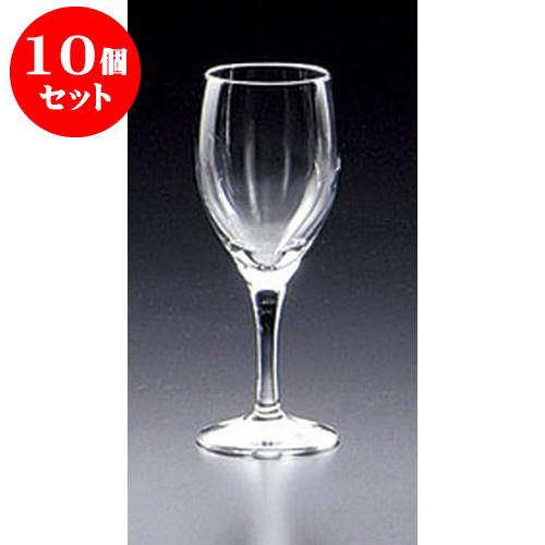 10個セット ガラス 30G36HSレガードワイン [6.3 x 5.4 x 16.2cm 170cc] 料亭 旅館 和食器 飲食店 業務用