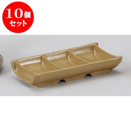 10個セット 鍋小物 有田焼竹型三品薬味入 [19 x 9 x 3cm] 料亭 旅館 和食器 飲食店 業務用