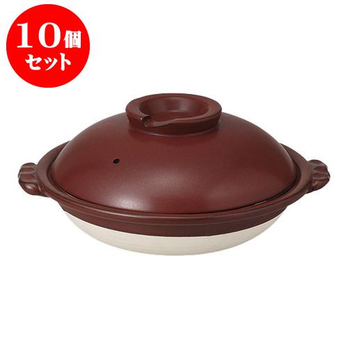 10個セット すっぽん鍋 鉄赤10号スッポン鍋 [35 x 31 x 14cm] 直火 料亭 旅館 和食器 飲食店 業務用
